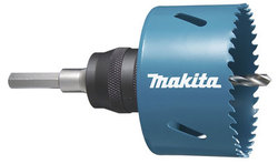 Цифенбор Makita B-11455